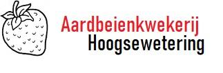 Hoogsewetering